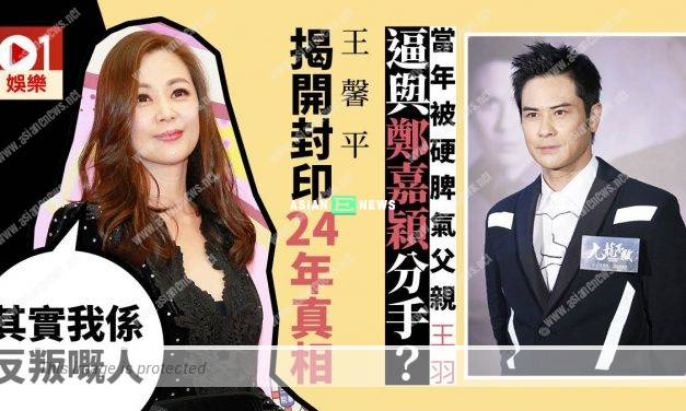 Linda Wong revealed the truth behind the separation with Kevin Cheng