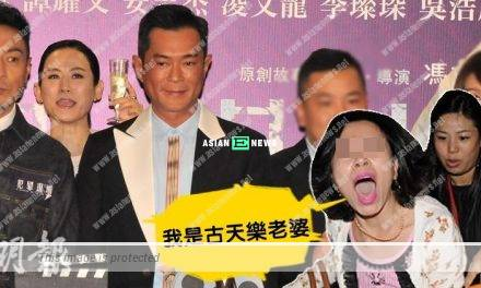 Jessica Hsuan is working with Louis Koo again and playing a villain?