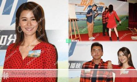 Priscilla Wong exposes Tony Hung has a big chest and belly