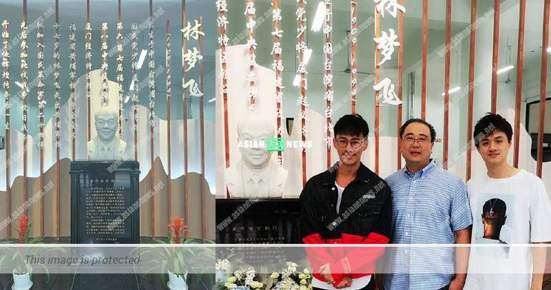 Raymond Lam visited a school; His father made donations to build library and music studio