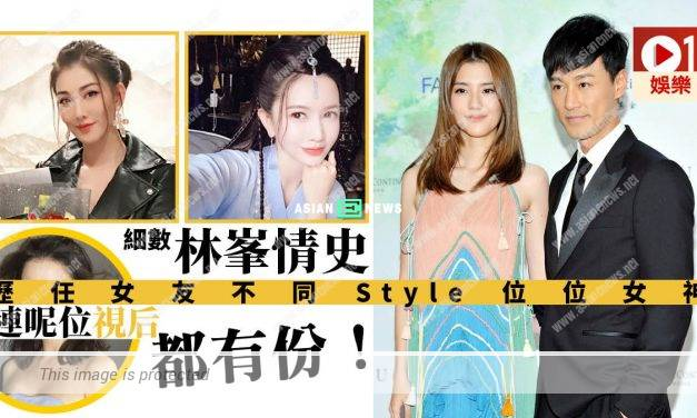 Raymond Lam is getting married and has an interesting love history