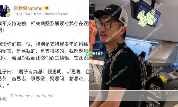 Supporting Hong Kong democracy? Sammul Chan angered Chinese netizens