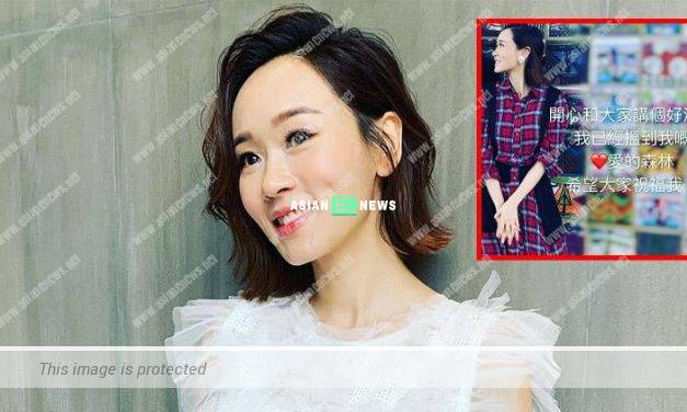 41-year-old Shirley Yeung is pregnant after married to her foreign boyfriend secretly