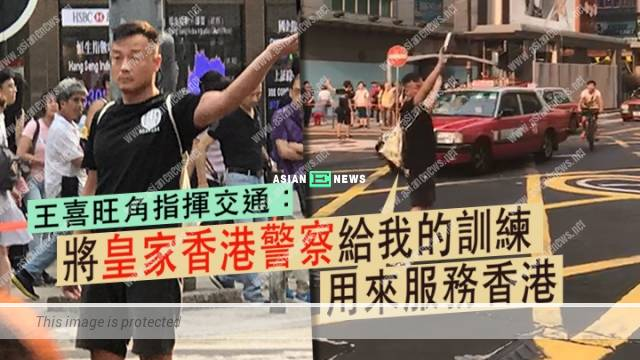 Hong Kong cops are not doing anything? Bravo to Wong He directing the traffic