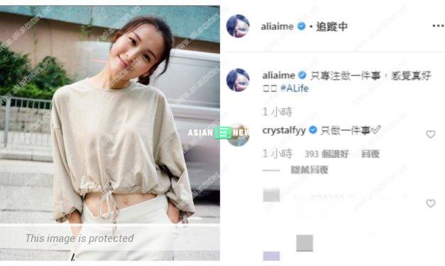 2019 Hong Kong local elections: Ali Lee hints she has casted her vote?