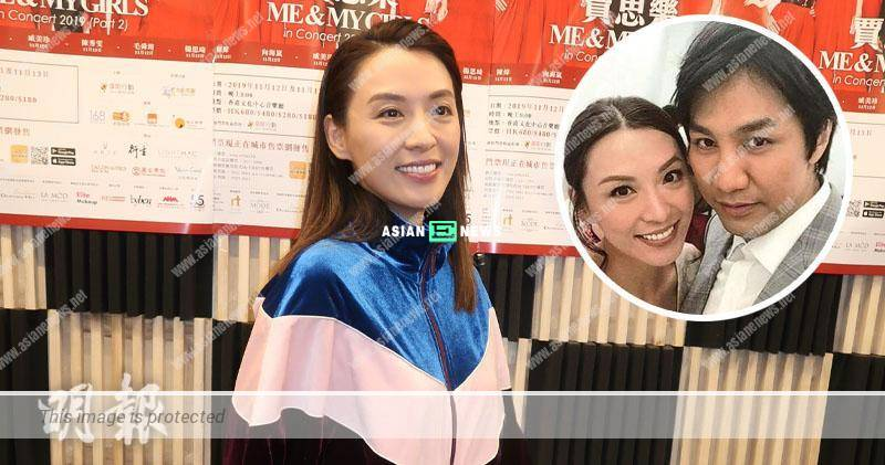 Alice Chan dismissed about going for flash marriage with her doctor boyfriend