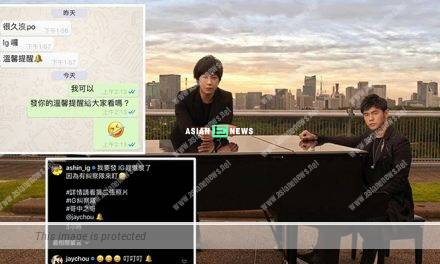 Mayday member, Ashin showed his private conversation with Jay Chou
