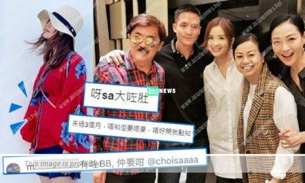 Charlene Choi's belly is surfacing; Is she expecting?
