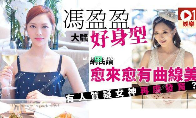 Netizens asked if Crystal Fung is reaching puberty stage again