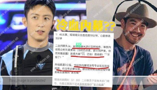 The shooting continues? Godfrey Gao collapsed and Huang Jingyu shouted for help