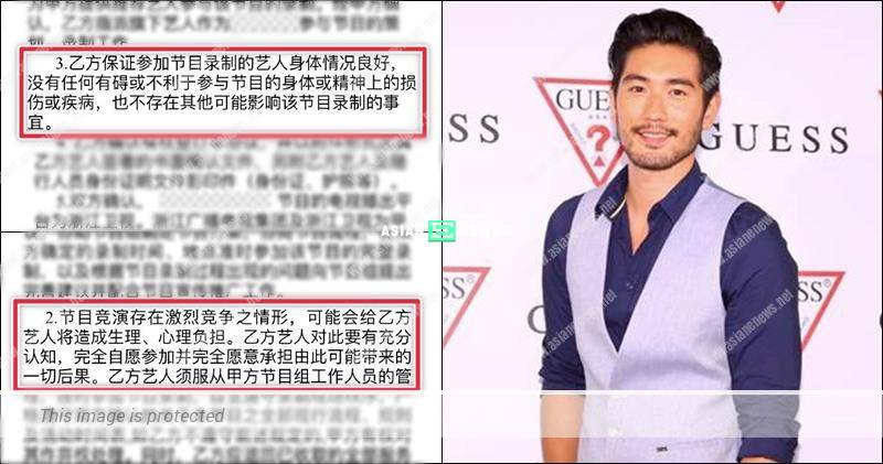 Taiwanese actor Godfrey Gao died while filming television show