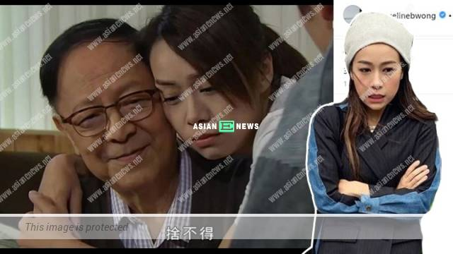 Jacqueline Wong shared photo of herself hugging Chung King Fai on Instagram