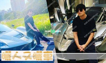 Jay Chou loves cars and shows photo of Ferrari sports car