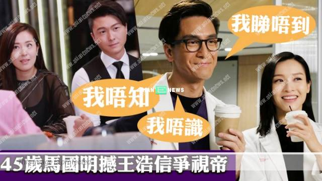 Kenneth Ma will renew contract with TVB after becoming TV King?
