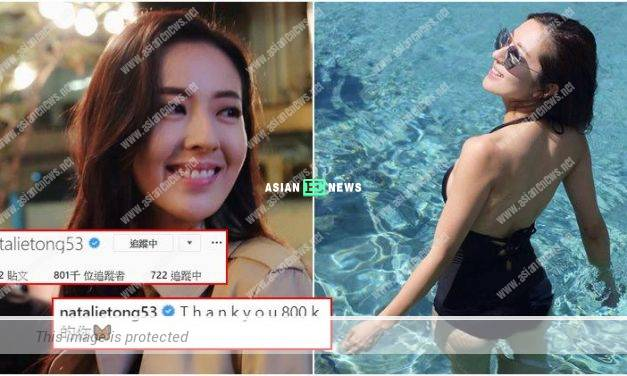 Natalie Tong shared her swimsuit photo to thank her followers