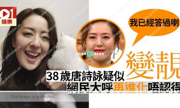 Natalie Tong is becoming prettier? The netizens failed to recognise her