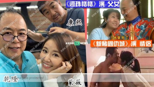 Ruby Lin hugged Zhang Tielin immediately once seeing him