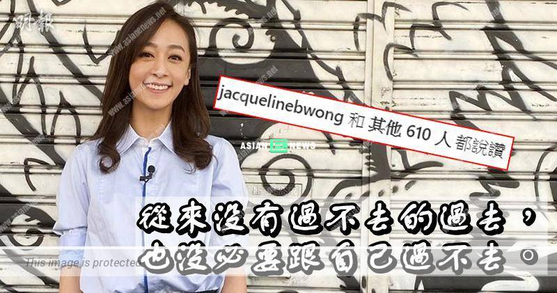 Jacqueline Wong liked Scarlett Wong's online message