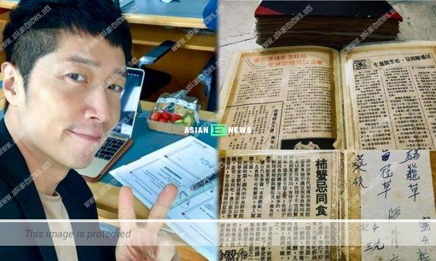 Steven Ma is planning to pursue TCM course because of his deceased mother