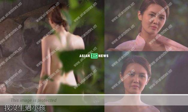 Wonder Women Drama: Toby Chan denied it was her bottom without any clothes