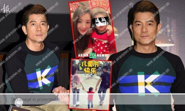 Aaron Kwok took his daughters to the beach