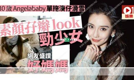 Where is Huang Xiaoming? Angelababy took her son for skiing in Hokkaido