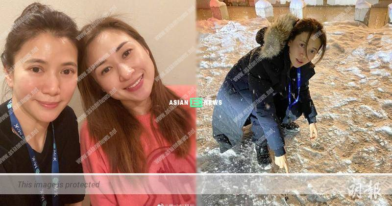Lucky Anita Yuen managed to recover her mobile phone