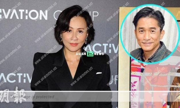 Carina Lau predicted Tony Leung was a potential stock