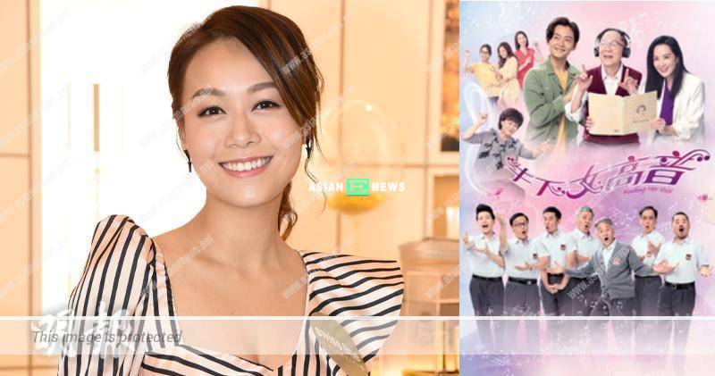Finding Her Voice drama starring Jacqueline Wong are nominated for Best Drama Series Award