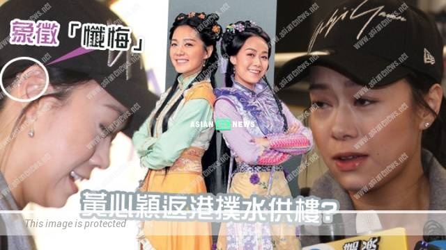 Jacqueline Wong returns to Hong Kong because of financial difficulty?