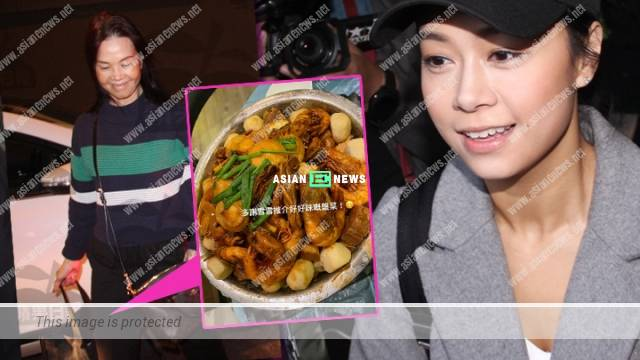 """Jacqueline Wong's parent visited her; They had """"poon choi"""" during Dongzhi festival"""