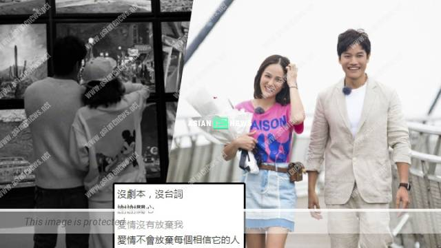 Joe Chen clarified she is having a serious relationship with Malaysian wealthy heir