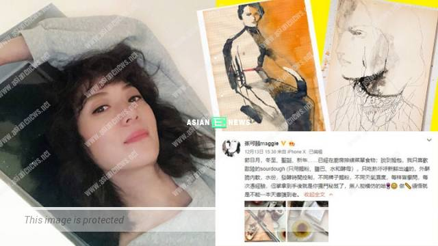 Maggie Cheung is enjoying a relaxing lifestyle