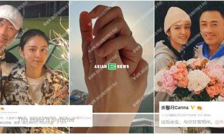 "Officially married? Raymond Lam called Carina Zhang as his ""wife"""