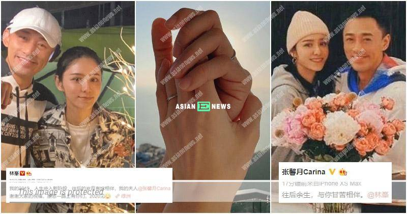 """Officially married? Raymond Lam called Carina Zhang as his """"wife"""""""