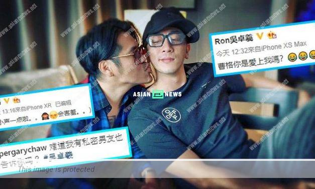 "Is Gary Chaw making a ""love confession"" to Ron Ng?"