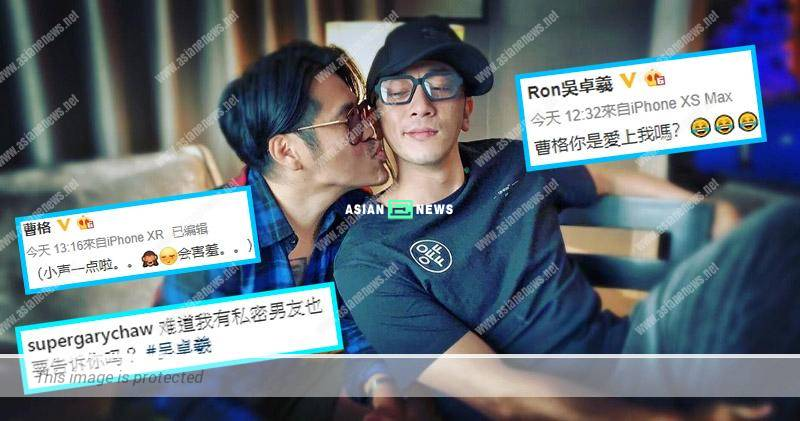 """Is Gary Chaw making a """"love confession"""" to Ron Ng?"""