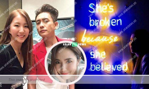Related to Bosco Wong? Is Rose Chan out of love?