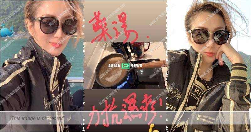 Sammi Cheng took traditional Chinese medicine to control her eczema condition