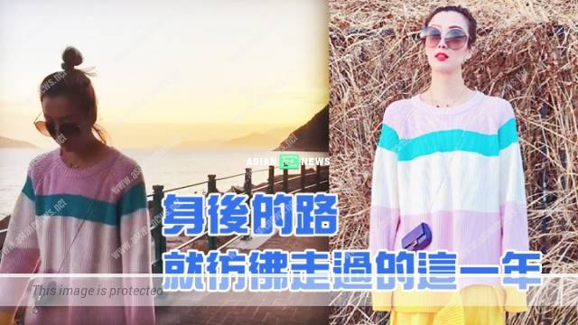 Because of Andy Hui and Jacqueline Wong? Sammi Cheng is trying to forget about unhappy memories?