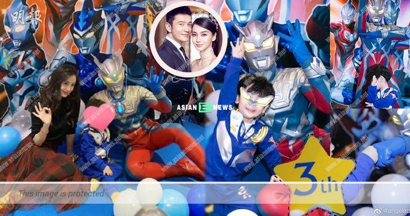 Huang Xiaoming disguised as Ultraman to make his son happy at the birthday party