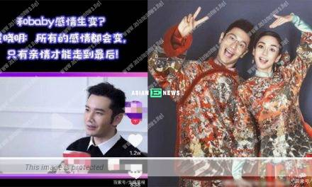 Marriage problems with Angelababy? Huang Xiaoming said only kinship remained unchanged