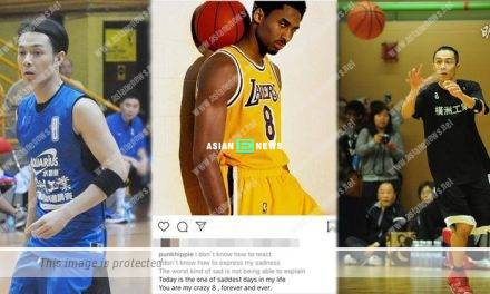 Basketball fan Chau Pak Ho felt sad when Kobe Bryant passed away