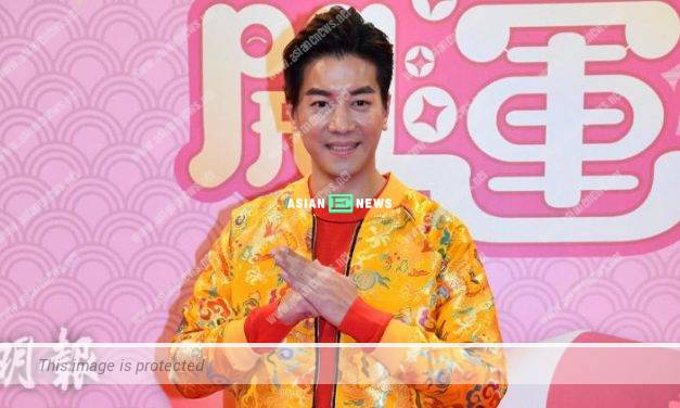 Chris Lai wants a daughter badly; He asks the geomancer for advice