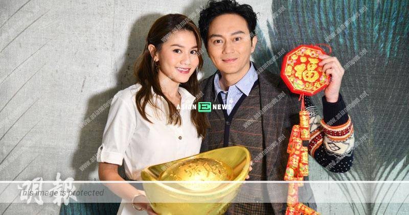 Chrissie Chau told Julian Cheung to introduce a good man to her