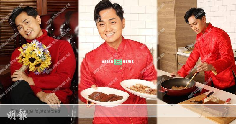 Fred Cheng loves to stay at home and cook