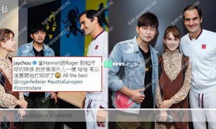 Jay Chou is jealous when Hannah Quinlivan is talking to Roger Federer?