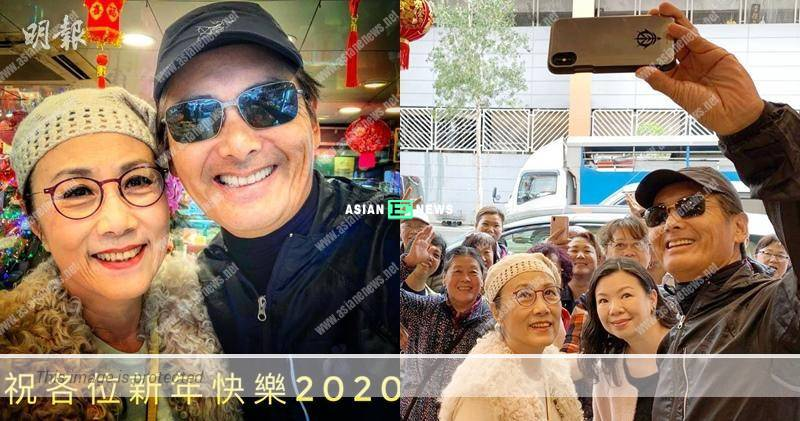 Liza Wang believed it was good luck to bump into Chow Yun Fat