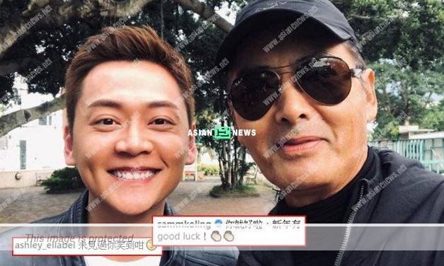 Samantha Ko felt jealous when Owen Cheung and Chow Yun Fat took photo together