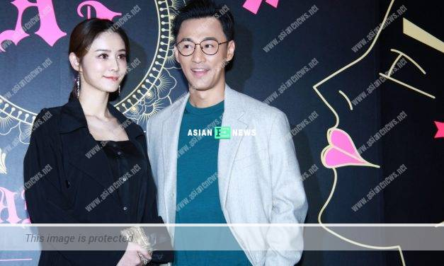 Is Carina Zhang expecting? Raymond Lam's cousin Rosina Lam said she was unaware of it